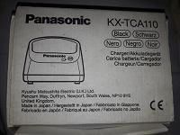 Отдается в дар Зарядное устройство Panasonic