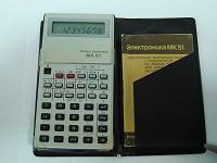 Отдается в дар Калькулятор «Электроника МК-51» из СССР