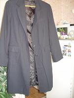 Отдается в дар удлиненный пиджак