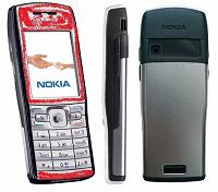 Отдается в дар Nokia E-50