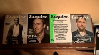 Отдается в дар Журналы Esquire