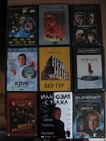 Отдается в дар 9 DVD c фильмами