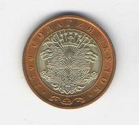 Отдается в дар Монета Таджикистана 3 сомони, 2006