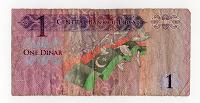 Отдается в дар 1 динар Ливии!