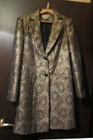 Отдается в дар Гламурный пиджак