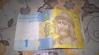 Отдается в дар Бона Украины