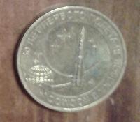 Отдается в дар Монета 10 рублей 50 лет полета в космос (2011)