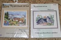 Отдается в дар Два набора для вышивания