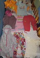 Отдается в дар пакет вещей для девочки