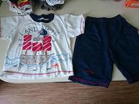 Отдается в дар Одежда для мальчика.