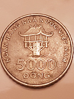 Отдается в дар Монета Вьетнам