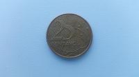 Отдается в дар Монета Бразилии