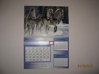 Отдается в дар Календарь Лошади