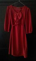 Отдается в дар Платье Comptoir des Cotonniers