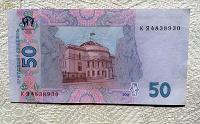 Отдается в дар Банкноты Эстонии и Украины.