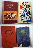 Отдается в дар Книги_Художественная литература