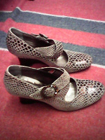 Отдается в дар Леопардовые туфельки, размер 37