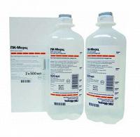 Отдается в дар Пк-мерц раствор для инфузий и таблетки