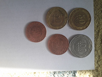 Отдается в дар Монеты Армении 3