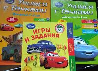 Отдается в дар Детские книжки развивашки 3-5л
