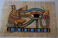 Отдается в дар Папирус