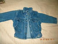 Отдается в дар Джинсовая куртка для девочки
