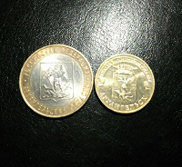 Отдается в дар монеты с Архангельском