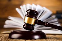 Отдается в дар Юридическая консультация и помощь