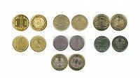 Отдается в дар монеты Казахстана