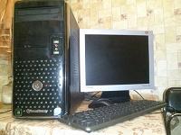Отдается в дар Дарукомпьютер №1
