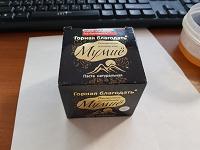 Отдается в дар Мумие 10 г банка