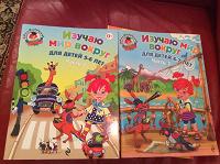 Отдается в дар Нкниги и задания для детей 5-7 лет