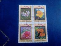 Отдается в дар Квартблок Цветы. Куба 1983