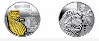 Отдается в дар Монета України