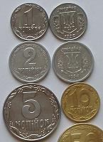 Отдается в дар Нераритетные монетки