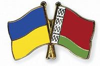 Отдается в дар Банкноты Украины и Беларуси.