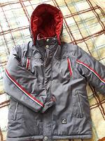 Отдается в дар Зимняя куртка для мальчика. 146