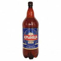 Отдается в дар Пиво Криница(производство Белоруссия)