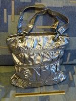 Отдается в дар Серебряная сумка