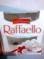 Отдается в дар Raffaello