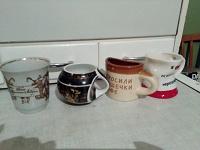 Отдается в дар Посуда для кухни: кружки стаканы