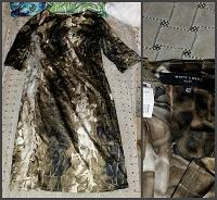 Отдается в дар Платье Incity