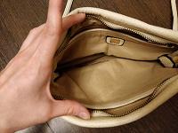 Отдается в дар Маленькая сумочка