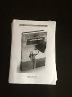 Отдается в дар Распечатка книги «Счастливая жизнь без панических атак»