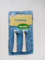 Отдается в дар Насадки для электрической зубной щетки