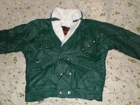 Отдается в дар Курточка мальчиковая