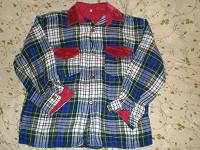 Отдается в дар Рубашка, теплая