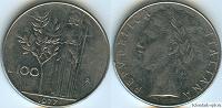 Отдается в дар 100 лир 1977 Италия