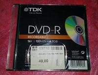Отдается в дар чистый DVD-диск