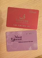 Отдается в дар Дисконтные карты для мамских магазинов